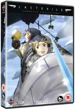 Last Exile Complete Collection