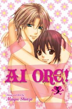 Ai Ore! Love Me! Vol 3