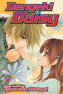 Dengeki Daisy Vol 7
