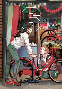Saint Young Men 6