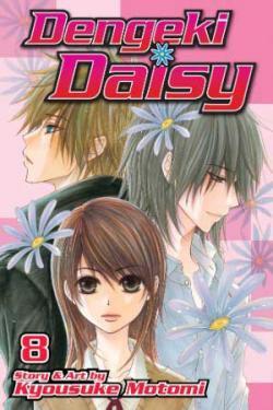 Dengeki Daisy Vol 8