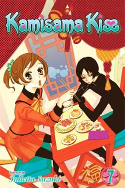 Kamisama Kiss Vol 7