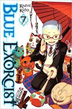Blue Exorcist Vol 7