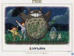 My Neighbor Totoro pussel 234, 1000 bitar