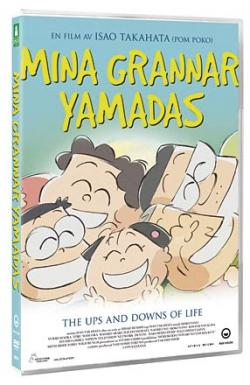 My Neighbours the Yamadas/Mina grannar Yamadas