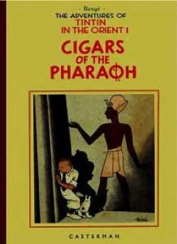 Tintin: Cigars of the Pharaoh (facsimile)