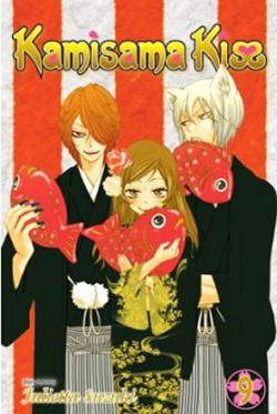 Kamisama Kiss Vol 9