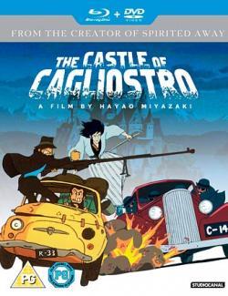 Lupin III: The Castle of Cagliostro/Slottet i Cagliostro