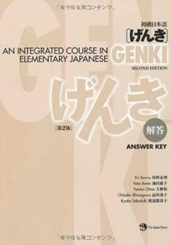 GENKI An Integrated Course in Elementary Japanese Answer Key 2011 (Japanska)
