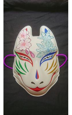 Folk Art Mask Kitsune (Kacho Fugetsu Fox)