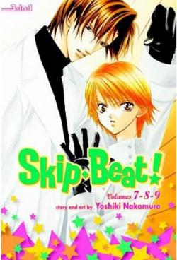 Skip Beat 3-in-1 Vol 3