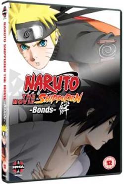 Naruto Shippuden: The Movie 2: Bonds