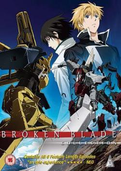 Broken Blade Collection