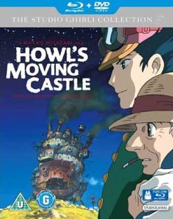 Howl's Moving Castle/Det levande slottet