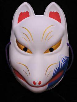 Folk Art Mask Kitsune (Fuji Fox)