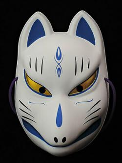 Folk Art Mask Kitsune (Blue Pattern Fox)