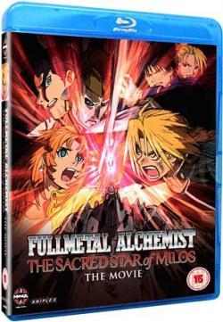 Fullmetal Alchemist the Movie 2: The Sacred Star of Milos