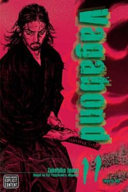 Vagabond Big Edition Vol 11