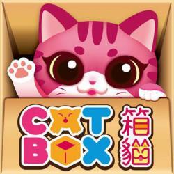 Cat Box