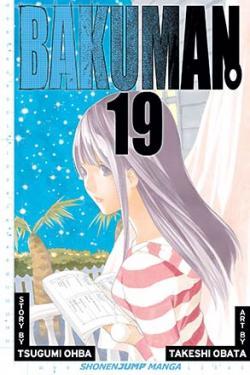 Bakuman Vol 19