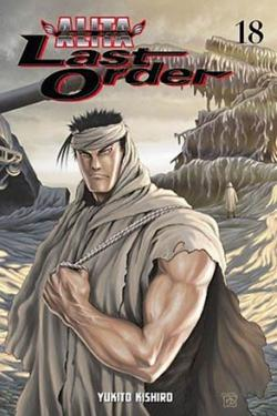 Battle Angel Alita Last Order Vol 18