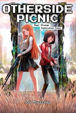 Otherside Picnic Light Novel Omnibus