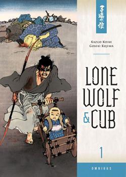 Lone Wolf and Cub Omnibus Vol 1