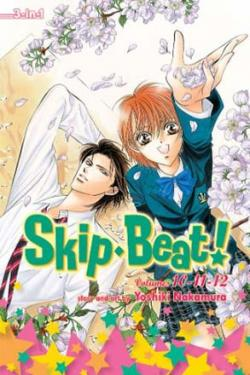 Skip Beat 3-in-1 Vol 4
