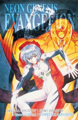Neon Genesis Evangelion 3-in-1 Vol 2