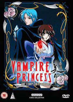Vampire Princess Miyu: The Complete Collection