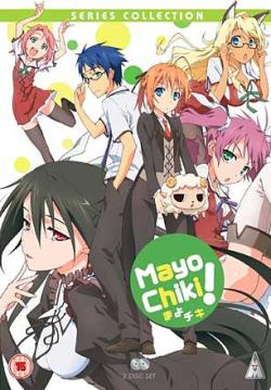 Mayo Chiki! Series Collection