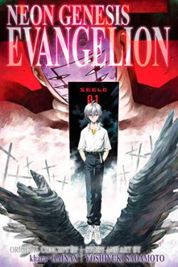 Neon Genesis Evangelion 3-in-1 Vol 4