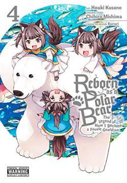Reborn as a Polar Bear Vol 4