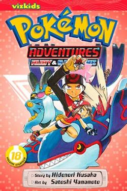 Pokemon Adventures Vol 18