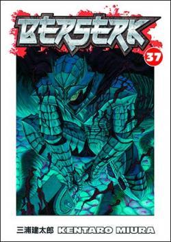 Berserk Vol 37