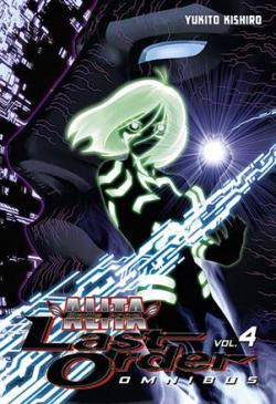 Battle Angel Alita Last Order Omnibus 4