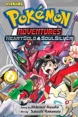 Pokemon Adventures HeartGold & SoulSilver Vol 2