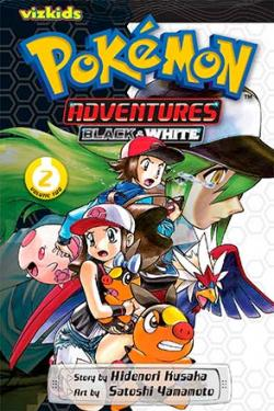 Pokemon Adventures Black & White Vol 2