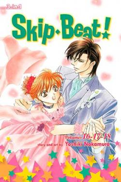Skip Beat 3-in-1 Vol 6