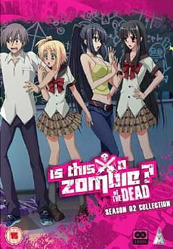 Is This a Zombie? Season 02 Collection