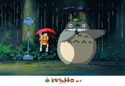 Totoro pussel 270, 300 bitar