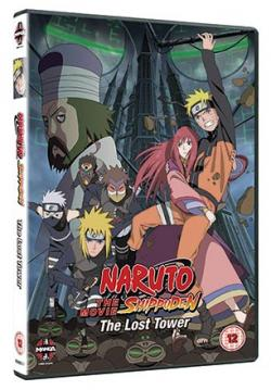 Naruto Shippuden: The Movie 4: The Lost Tower