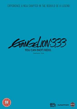 Evangelion 3.33: You Can (Not) Redo