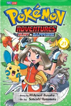 Pokemon Adventures Vol 21