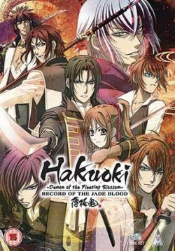 Hakuoki, Season 2