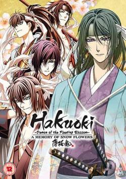 Hakuoki, OVA Collection
