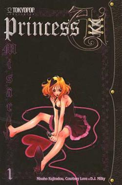 Mangabox Princess Ai 1-2