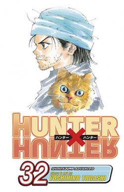 Hunter X Hunter Vol 32