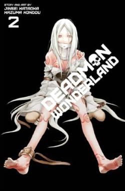 Deadman Wonderland Vol 2