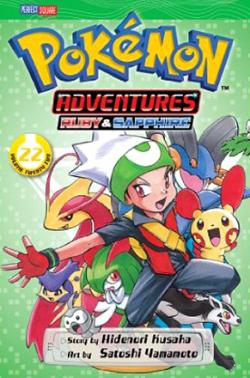 Pokemon Adventures Vol 22